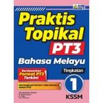TINGKATAN 1 PRAKTIS TOPIKAL PT3 BAHASA MELAYU