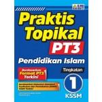 TINGKATAN 1 PRAKTIS TOPIKAL PT3 PENDIDIKAN ISLAM