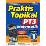 TINGKATAN 1 PRAKTIS TOPIKAL PT3 MATEMATIK (DWIBAHASA)