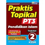 TINGKATAN 2 PRAKTIS TOPIKAL PT3 PENDIDIKAN ISLAM