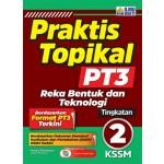 TINGKATAN 2 PRAKTIS TOPIKAL PT3 REKA BENTUK & TEKNOLOGI