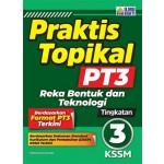 TINGKATAN 3 PRAKTIS TOPIKAL PT3 REKA BENTUK & TEKNOLOGI