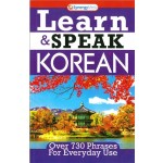 LEARN & SPEAK - KOREAN