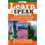 LEARN & SPEAK 5 LANGUAGES