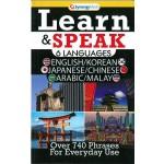 LEARN & SPEAK - 6 LANGUAGES