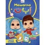 OMAR & HANA : MEWARNA ALIF BA TA