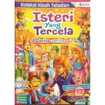 ISTERI YANG TERCELA & CERITA-CERITA LAIN