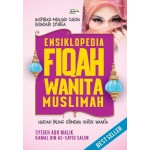 ENSIKLOPEDIA FIQAH WANITA MUSLIMAH