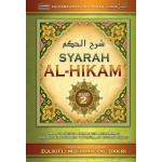 SYARAH AL-HIKAM JILID 2