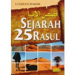 SEJARAH 25 RASUL