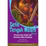 DETIK TENGAH MALAM#23:KESATRIA SETIA,RAI