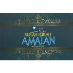 SURAH-SURAH AMALAN