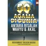 50 AGAMA: ANTARA RISALAH WAHYU & AKAL