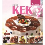 JOM MASAK: KEK (JUN'10)/SEASHORE