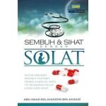 SEMBUH & SIHAT DGN SOLAT
