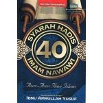 SYARAH HADIS 40 IMAM NAWAWI