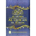AL MUBIN:TERJEMAHAN AL-QURAN