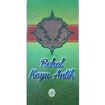 REHAL KAYU ANTIK (12X6)
