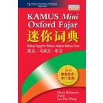 Kamus Mini 迷你词典