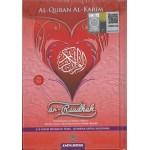 AL-QURAN AL-KARIM AR-RAUDHAH