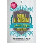 MINHAJ AL-MUSLIM