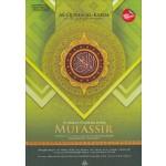AL-QURAN MULTAZAM MUFASSIR A4