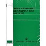 AKTA MAHKAMAH KEHAKIMAN 1964 (AKTA 91)