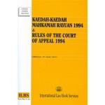 KAEDAH-KAEDAH MAHKAMAH RAYUAN 1994