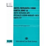 Akta Senjata 1960 (Akta 206) & Akta Senjata Api (Penalti Lebih Berat) 1971 ( Akta 37) (Hingga: 25 Sept 2017)
