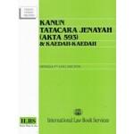 KANUN TATACARA JENAYAH (AKTA 593)