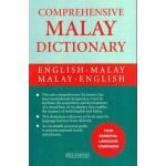 COMPREHENSIVE MALAY DICTIONARY (ENG-MALAY/MALAY-ENG)