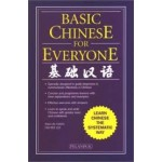 BASIC CHINESE FOR EVERYONE