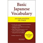 BASIC JAPANESE VOCABULARY