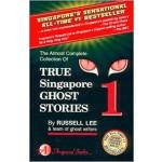 TRUE SINGAPORE GHOST STORIES #1