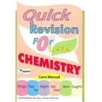 O Level Chemistry Quick Revision