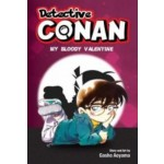 DETECTIVE CONAN : MY BLOODY VALENTINE
