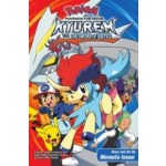 POKEMON MOVIE: KYUREM VS SWORD OF JUSTICE