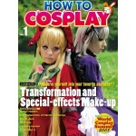 HOW TO COSPLAY VOL1