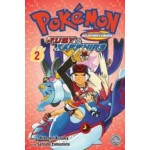 POKEMON ADVENTURE RUBY AND SAPPHIRE 2