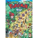 Find Pokemon BW (hardcase activity book for kids)