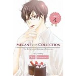 Megane Collection #4
