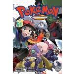 Pokemon Adventures #51