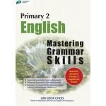 Primary 2 English: Master Your Grammar Skills