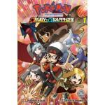 Pokemon Adventures? Ruby? Sapphire #1