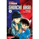 DETECTIVE CONAN SHUICHI AKAI #2