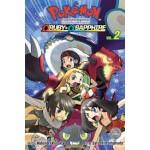 Pokemon Adventures ? Ruby .? Sapphire #2