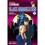 DETECTIVE CONAN:BLACK ORG SPECIAL COL #1