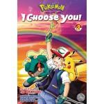 PokémonThe Movie: I Choose You #02