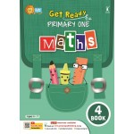 KIDS'PLANET:GET READY PRI ONE MAT 4