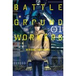 Battle Ground Workers #01